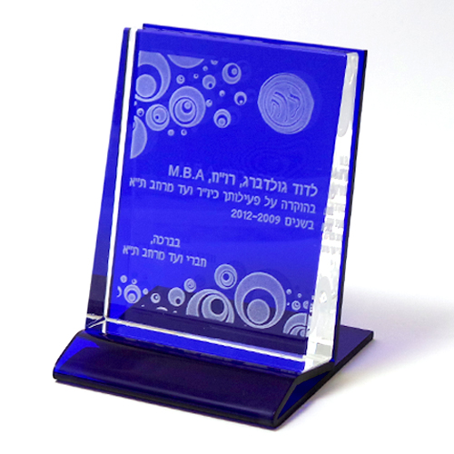 TRI-e-color-printing-on-glass-award-and-acrylic-black-base.png_product_product_product