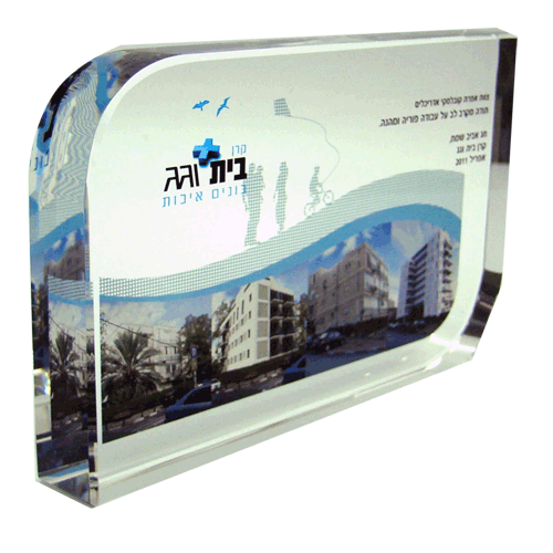 Bait-ve-gag-Ale-glass-award-with-double-printing-6.png