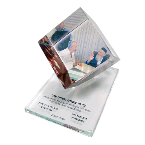 Beit-yaakov-downer-gift-tripel-color-printing-CCC-on-printed-glass-base.png