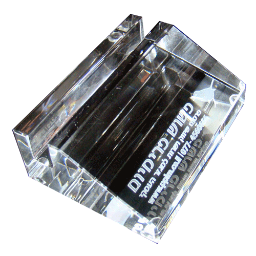 Business-card-holder-Pashos-Premium-Laser-3d-in-glass-right.png