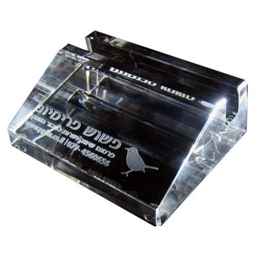 Business-card-holder-Pashos-Premium-Laser-3d-in-glass.png