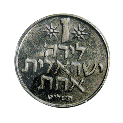 Cos_acr_cut_col_coin_lira_2.png