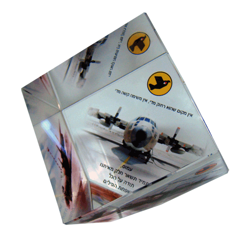 IAF_Air_force_Promotional_Color_printCCC_Cut_corner_glass_cube.png