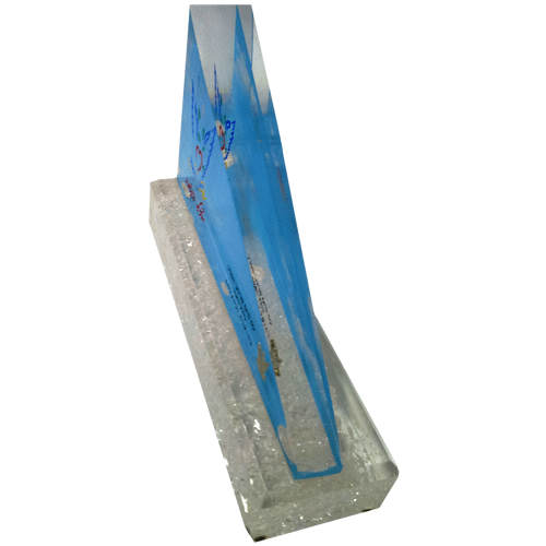 IDF_Airforce_Award_Perspex_with_base_and_color_printing_metal_sign_2.png