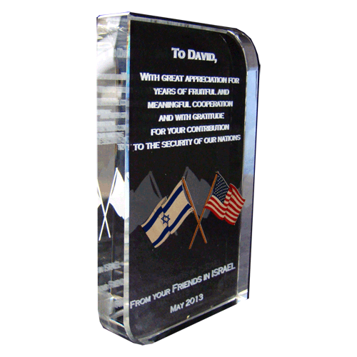 Israel-USA-flags-Ale-glass-award-with-color-printing-and-3d-laser-engraving1.png