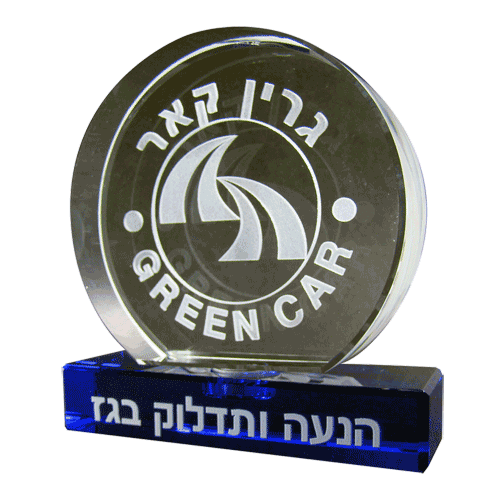 Mirror-3D-Laser-engraving-in-glass-award-on turning-blue-crystal-base-Green-Car-gas.png