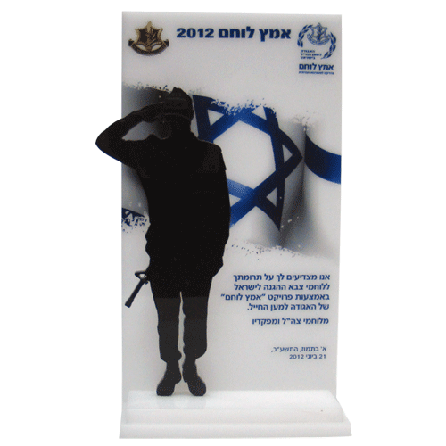Perspex-award-soldier-laser-cut-color-printing-Ramatcal-base.png