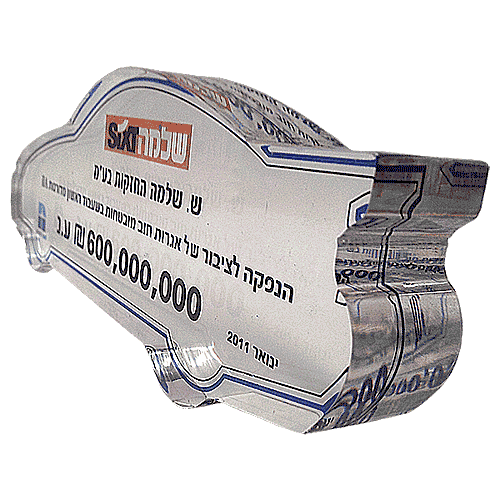 Shlomo_Sixt_Issue_special_car_shape_Lucite_internal_color_printing.png
