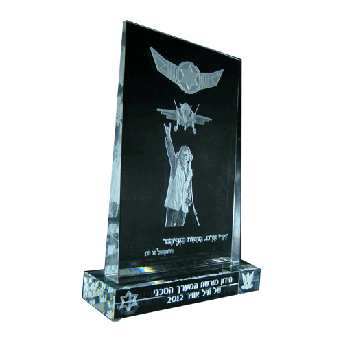 TRI-e-3d-laser-engraving-in-glass-award-with-base-air-force-IDF.png