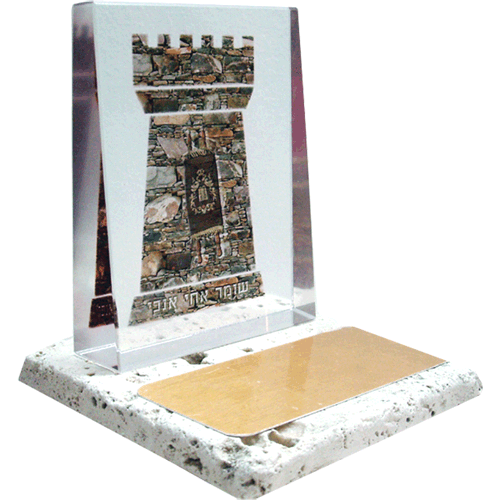 TRI-e-color-printing-on-glass-award-on-a-stone-base.png