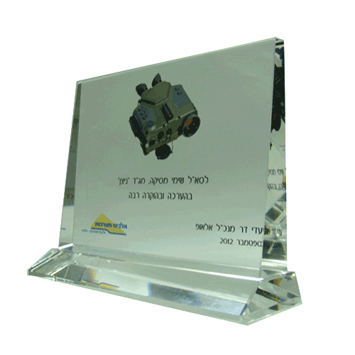 TRI-h-Color-print-on-glass-with- base-Elbit-2.png
