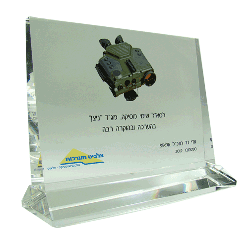 TRI-h-Color-print-on-glass-with-base-Elbit.png