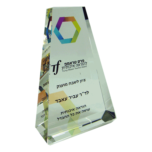 Tramp-Taper-color--printing-on-glass-award-right.png