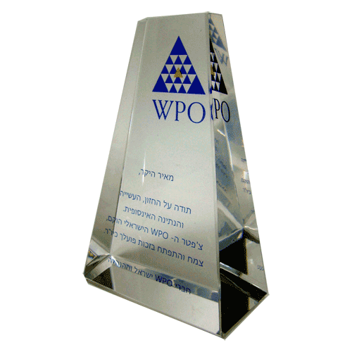 YPO-Taper-color-printing-on-glass-award-Left.png
