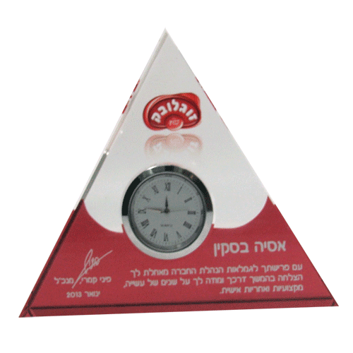 ZOGLOBEK-Triangle-clock-with-color-printing-on-glass-front.png