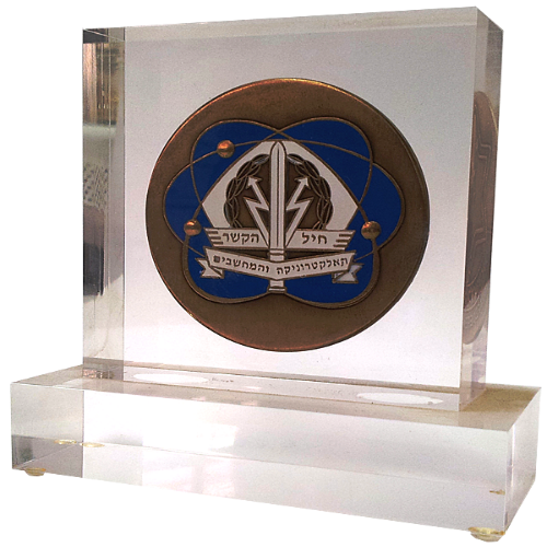 IDF_Metal_Medal_in_Israel_air_force_rectangular_lucite_perspex_color-printing_on_base.png_product