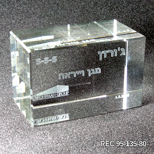 PLASAN_ REC_3d_laser_engraving_in_crystal_glass_gift.png_product_product_product_product_product_product_product