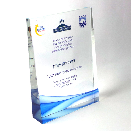TRI-e-color-printing-on-glass-award-Intel.png_product_product_product_product_product_product_product_product_product_product_